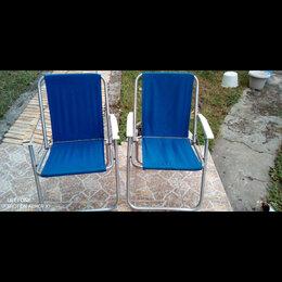 Кресла и стулья - Складные кресла, 0