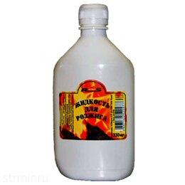 Средства и приспособления для розжига - Жидкость для розжига RUNIS (парафин) 330мл, 0