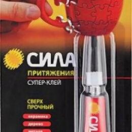 Клей - Супер-Клей СИЛА 3г BL1 (шоубокс 12шт) SBL1-3 0740, 0