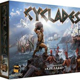 Настольные игры - Настольная игра Киклады CYCLADES, 0