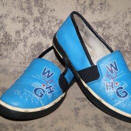 Обувь для спорта - Туфли мокасины размер 36 унисекс, 0