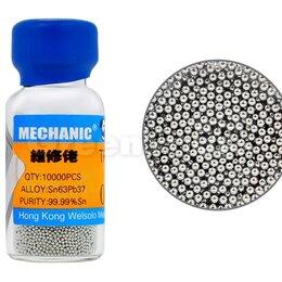 Прочие запасные части - Припой в шариках MECHANIC диаметр 0,25 мм 10тыс шт (Sn63Pb37), 0
