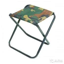 Походная мебель - Стул складной без спинки до 90кг, 0