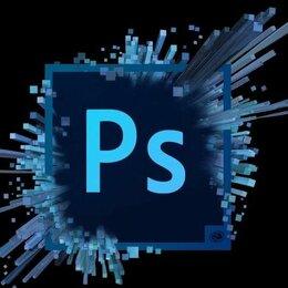 Искусство, культура, развлечения - Фотомонтаж в программе Adobe Photoshop, 0