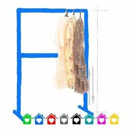Вешалки напольные - Вешалка рейл голубая напольная для одежды  GOZHY (металлическая, тканевая) , 0