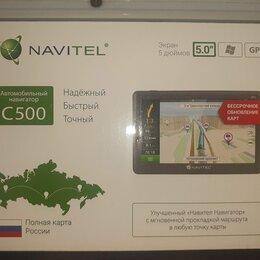 GPS-навигаторы - Навигатор navitel c500 карты россия, 0
