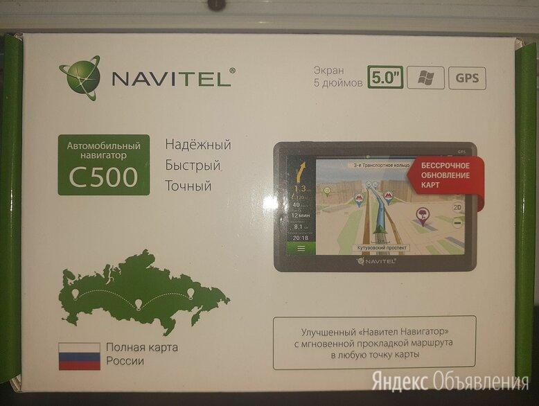 Навигатор navitel c500 карты россия по цене 1500₽ - GPS-навигаторы, фото 0