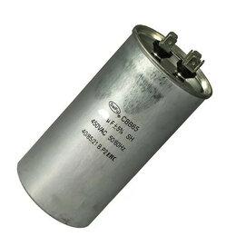 Радиодетали и электронные компоненты - CBB65 25uF 450V (SAIFU) Конденсатор пусковой, 0