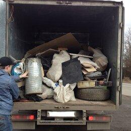 Бытовые услуги - Вывоз строительного мусора Газелью Камаз, Газ самосвал, 0