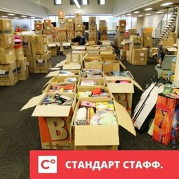 Упаковщики - Упаковщик на склад игрушек вахта в Москве, 0