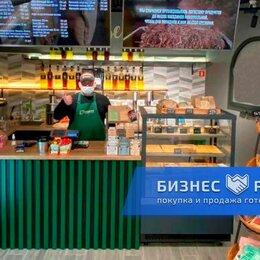 Торговля - Магазин продуктов с кофе-зоной в Красногорске, 0
