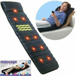 Массажные матрасы и подушки - Массажный матрас с подогревом Massage Mat, 0