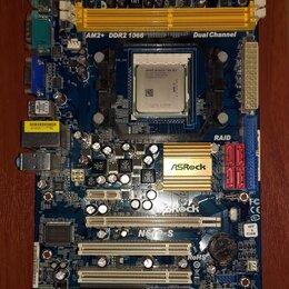 Материнские платы - Материнская плата ASRock N61P-S с процессором AMD, 0