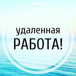 Операторы на телефон - оператор на телефоне, 0