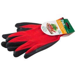 Перчатки и варежки - Перчатки полиэстровые с латекс. покр. Park XL, полуоблив, красн. с серым (сад..., 0