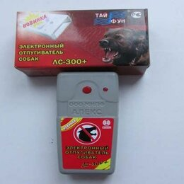 Аксессуары для амуниции и дрессировки  - Электронный отпугиватель против бродячих собак Тайфун ЛС 300 + антидог, 0