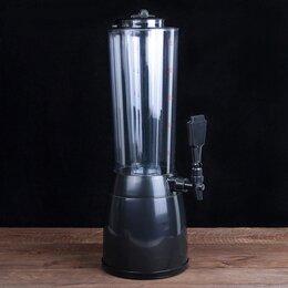 """Бутылки - Башня пивная 2,5 л """"Меркурий"""", с емкостью для льда, 0"""
