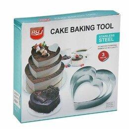 Посуда - Набор форм для тортов, 0