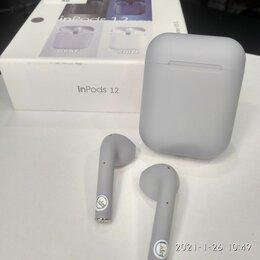 Наушники и Bluetooth-гарнитуры - Airpods беспроводные наушники i12 sena, 0