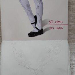 Колготки и подштанники - колготы ажурные белые новые , 0