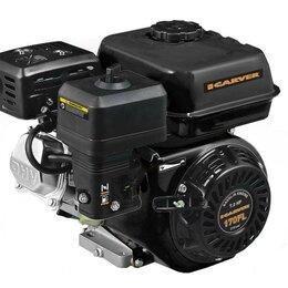 Двигатели - Двигатель carver 170FL 4-тактный, 7л.с, 0
