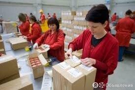 Маркировщик на склад обуви Вахта в Москве  - Маркировщики, фото 0