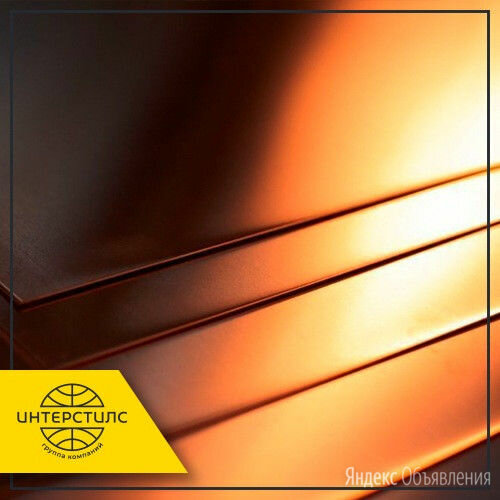 Лист бронзовый БрНБТ 1,2х500х500 мм ГОСТ 18175-78 по цене 1520₽ - Металлопрокат, фото 0