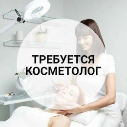 Косметологи - Косметолог , 0