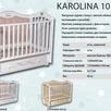 Кроватка Кедр Karolina 10 по цене 16800₽ - Кроватки, фото 2