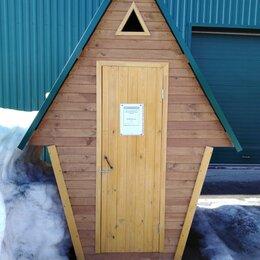 Садовые фигуры и цветочницы - Туалет деревянный  полная комплектация (домик), 0