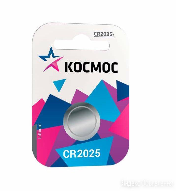 Элемент питания литиевый CR 2025 1хBL (блист.1шт) Космос KOC20251BL по цене 16₽ - Батарейки, фото 0