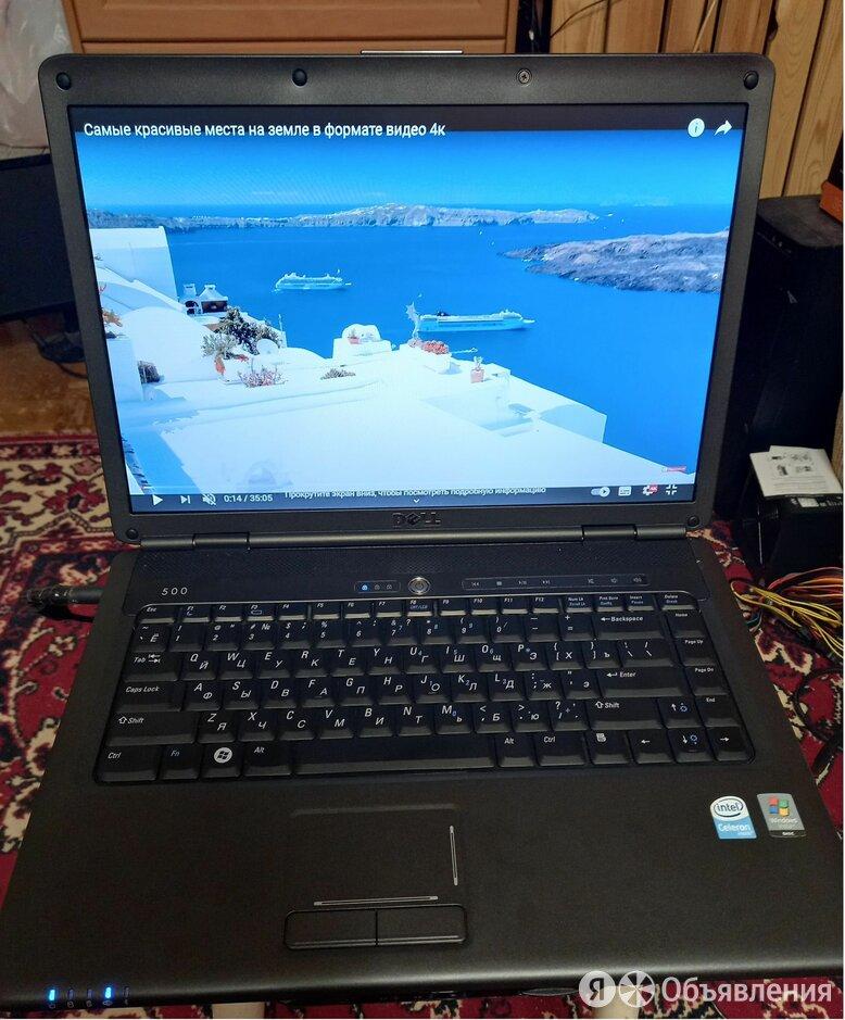 Ноутбук Dell 500 2х-ядерный Т7700\4Gb\500Gb\ по цене 6500₽ - Ноутбуки, фото 0