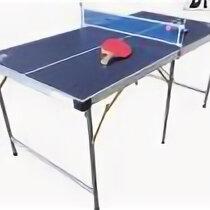 Столы - Теннисный стол детский DFC DS-T-009, 0