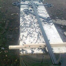 Ритуальные товары - Кованый крест на могилу, 0