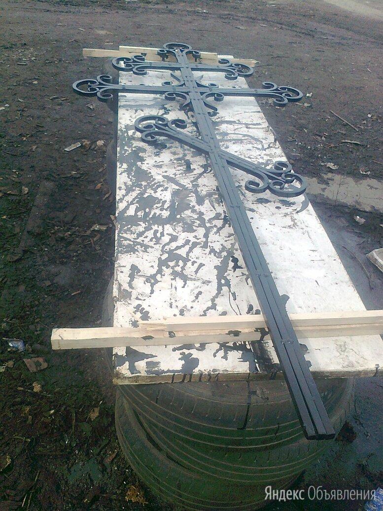 Кованый крест на могилу по цене 10000₽ - Ритуальные товары, фото 0
