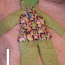 Комплекты верхней одежды - Костюм новый осень, весна Donilo 110, 116, 0