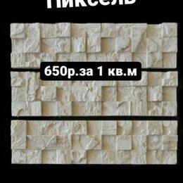 Облицовочный камень - Декоративный камень и 3д панели , 0