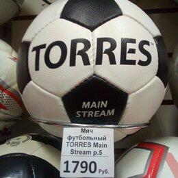 Мячи - Мяч футбольный Torres Main Stream, 0