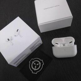 Наушники и Bluetooth-гарнитуры - Наушник apple airpods PRO бесплатная доставка, 0