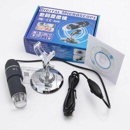 Микроскопы - Микроскоп цифровой карманный Kromatech 50–500x USB, с подсветкой (8 LED), 0