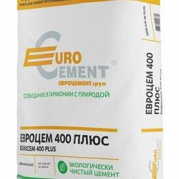 Строительные смеси и сыпучие материалы - Цемент евроцемент м400, 0