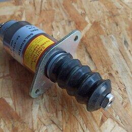 Спецтехника и навесное оборудование - Cоленоид SA-4752-12, 0