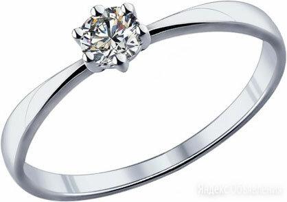 Помолвочное кольцо SOKOLOV 89010020_s_16-5 по цене 630₽ - Кольца и перстни, фото 0