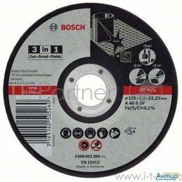 Для шлифовальных машин - Круг отрезной Bosch Bosch 3 In 1, 125x2,5x22, по нерж. (2.608.602.389)  125 Х..., 0