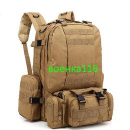 Рюкзаки - Тактический рюкзак молле с подсумками, 0