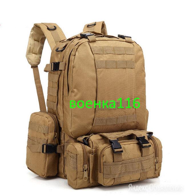 Тактический рюкзак молле с подсумками по цене 2800₽ - Рюкзаки, фото 0