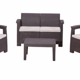 Комплекты садовой мебели - Комплект садовой мебели RATTAN Comfort 4, 0