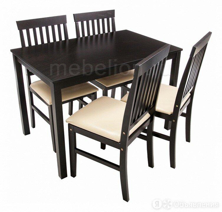 Набор обеденный Luar по цене 21294₽ - Мебель для кухни, фото 0