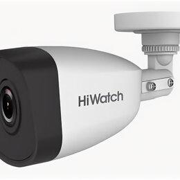 Видеокамеры - Видеокамера HiWatch IPC-B020, 0
