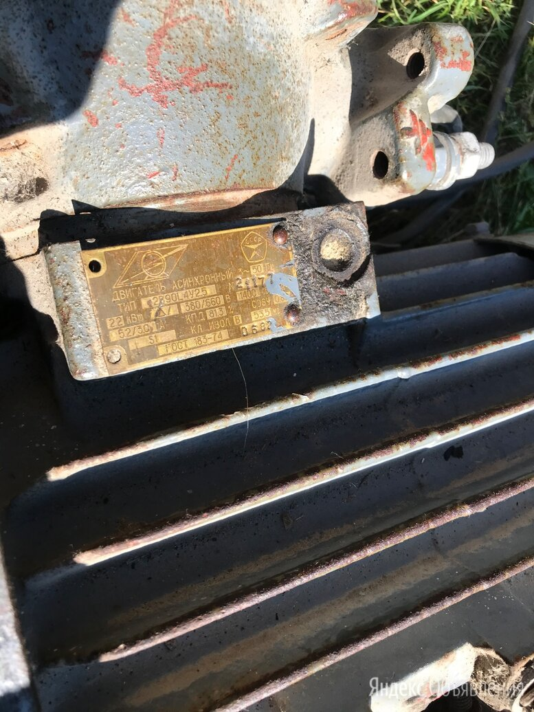 Вентилятор к кузнечному горну  по цене 3500₽ - Вентиляция, фото 0